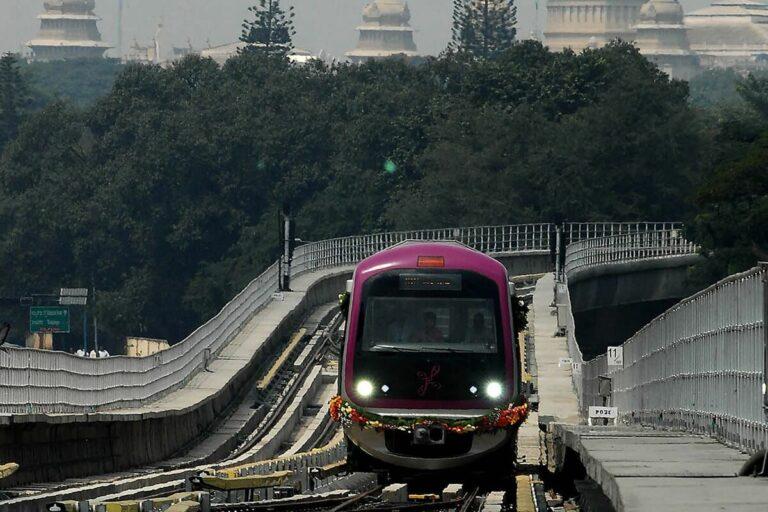 Metro Bangalore